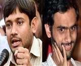 JNU sedition case: जेएनयू देशद्रोह मामले में दखल नहीं देगा दिल्ली हाई कोर्ट, AAP सरकार पर छोड़ा फैसला