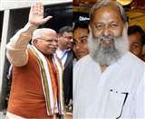 गुरुग्राम में सीएम सुनेंगे शिकायतें, हुड्डा-चौटाला के जिले गृहमंत्री अनिल विज के हवाले