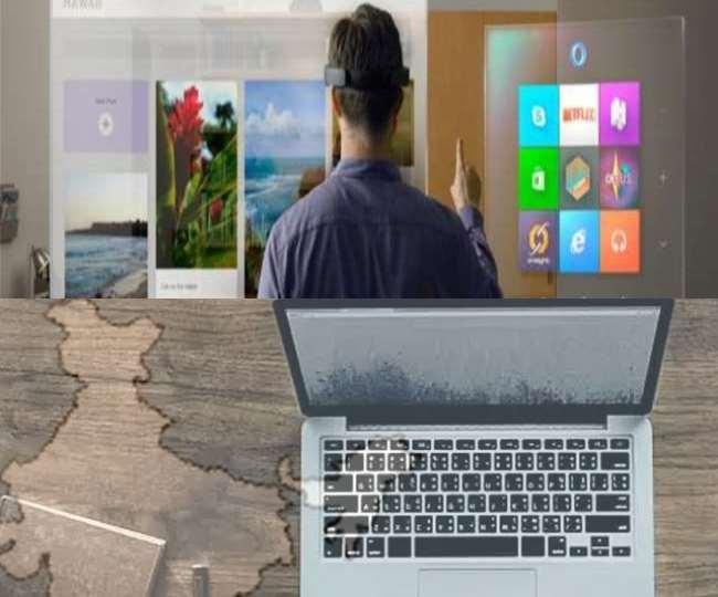 ओक्यूलस रिफ्ट और फेसबुक के इनफिनिटिव ऑफिस प्रोजेक्ट में वीआर (वर्चुअल रियलिटी) पर तेजी से काम चल रहा है।