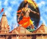 राम मंदिर निर्माण के लिए बना ट्रस्ट, नौ स्थायी, एक दलित समेत सभी 15 सदस्यों का हिंदू होना अनिवार्य