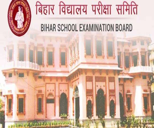 Bihar Board BSEB Matric Result 2021 DECLARED: BSEB Matric Results announced today i.e., 5th April 2021 at 4 PM, with pass percentage at 78.17% and Pooja Kumari as topper @biharboardonline.bihar.gov.in