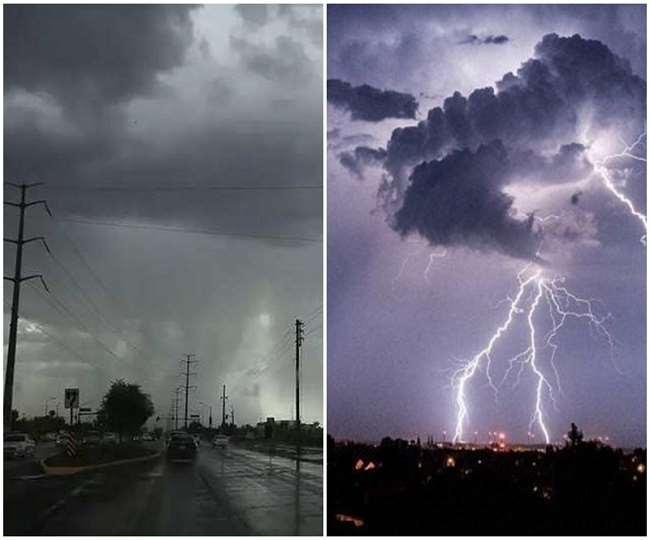 मौसम विभाग के अनुसार देश के कई राज्यों में तेज गरज के साथ बारिश की संभावना (फाइल फोटो)