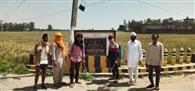 ग्राम पंचायत ने गांव अठवाल को किया सैनिटाइज