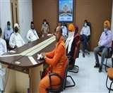 CM Yogi ने मांगा धर्मगुरुओं से सहयोग, कहा Lockdown के बाद भी देना होगा साथ