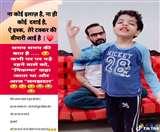 Social Media: बाहर पुलिस का डंडा, घर में बीवी की जुबान; चाइना वालों, तुमको माफ नहीं करेगा हिंदुस्तान