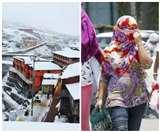 Weather Updates: मौसम विभाग ने पहले से किया अलर्ट, पहाड़ों पर गिरेगी बर्फ तो दिल्ली में लोगों को बेचैन करेगी गर्मी