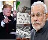 ट्रंप ने किया PM मोदी को फोन- मलेरिया की दवा हाइड्रोक्सीक्लोरोक्वीन जारी करने का अनुरोध