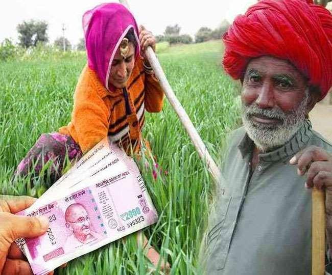 पीएम किसान की 8वीं किस्त जारी होगी अब, इसके पहले करें यह काम। फाइल फोटो।