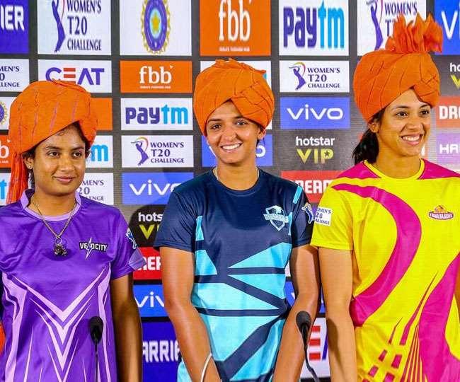 Womens T20 Challenge 2021 का आयोजन दिल्ली में हो सकता है