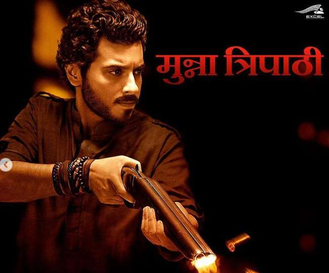 Mirzapur 2 Release Date Is Big Question For Amazon Prime Video ...