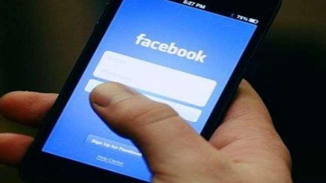 कमाल की ट्रिक: कौन देखता है चुपके से आपकी Facebook प्रोफाइल, ऐसे करें पता