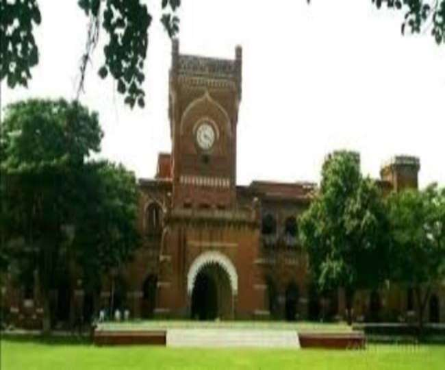 Allahabad University Result 2021: Know the promotional criteria for UG, PG, and other professional courses here