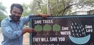 धरती को हरा-भरा बनाने में जुटे पर्यावरण प्रहरी, बढ़ते प्रदूषण को लेकर कर रहे है जागरूक