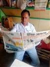 अखबार से नहीं फैलता संक्रमण, दुनिया भर की मिलती है जानकारी