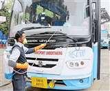 चंडीगढ़ में आठ जून से शुरू होगी बसों की लॉन्ग रूट सर्विस, अभी ऑनलाइन ही मिलेगी टिकेट