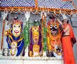 Jagannath Rath Yatra 2020 : सहस्त्रधारा से स्नान कर बीमार पड़े भगवान, जानिए Unlock में कैसे निभाई गई परंपरा