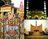 Unlock 1: बच्चों और बुजुर्गों का मस्जिद में प्रवेश पर रोक, मनकामेश्वर मंदिर में घंटा बजाने पर प्रतिबंध