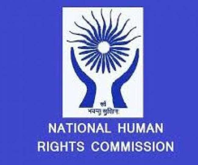 NHRC ने असम सरकार से पूछताछ को कहा, 4 सप्ताह में रिपोर्ट मांगी।(फोटो: दैनिक जागरण)