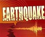 Earthquake: गुजरात में पांच बार हिली धरती, कच्छ के भचाऊ के पास रहा केंद्र; मिजोरम में भी आया भूकंप