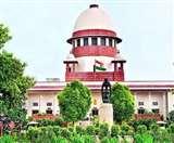 प्रभावशाली वकीलों को प्राथमिकता के आरोप पर सुप्रीम कोर्ट आज सुनाएगा अहम फैसला