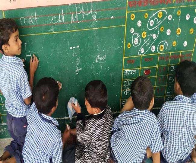 Jharkhand Ranchi News झारखंड के सरकारी स्कूलों में भी महर्षि पाणिनि की शिक्षण पद्धति से पढ़ाई होगी।