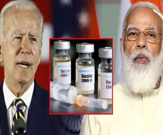 अमेरिका विशेष अनुदान के तौर पर भारत को देगा 30 लाख वैक्सीन। फाइल फोटो।