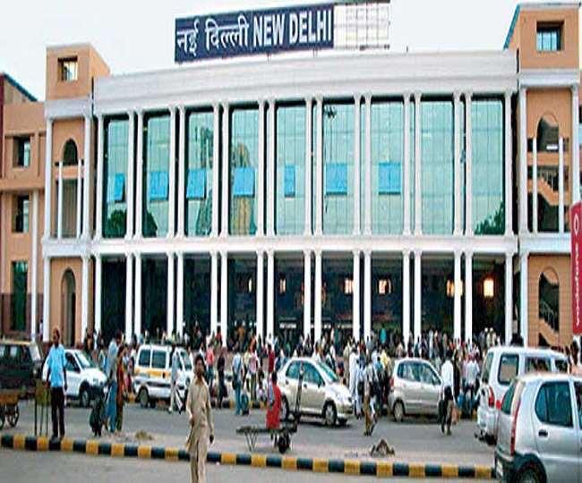 नई दिल्ली रेलवे स्टेशन पर इनके लिए इनके लिए कार्यक्रम का आयोजन किया गया था।