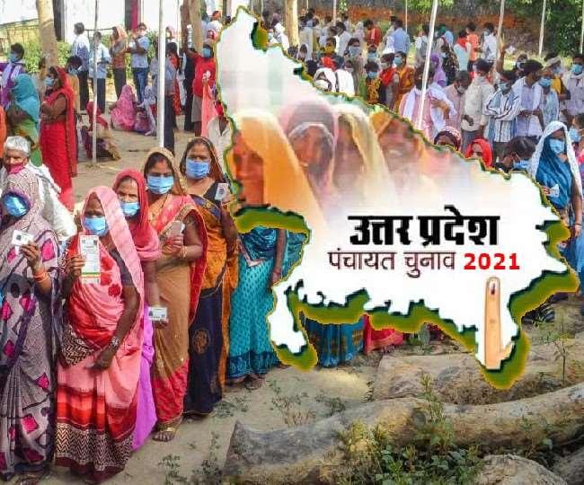 Varanasi  Pramukh Chunav 2021 Result: अपना दल एस की प्रत्याशी नूतन सिंह पत्नी दीपक सिंह 24 वोटों से हुई विजयी