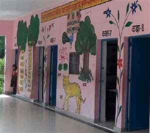 सरकारी विद्यालय, जहां प्रोजेक्टर पर होती पढ़ाई और बच्चे सीखते कंप्यूटर