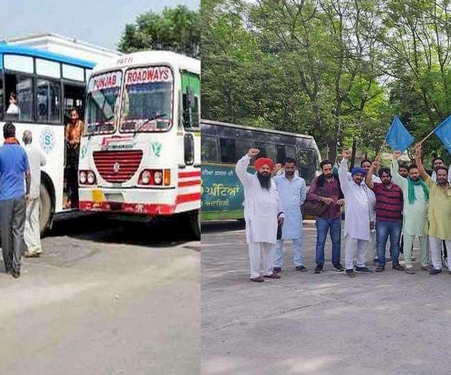 पंजाब रोडवेज व पीआरटीसी के कच्चे मुलाजिम सोमवार से हड़ताल पर रहेंगे। (फाइल फाेटाे)