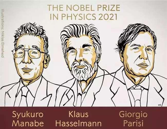 फिजिक्स के लिए नोबेल पुरस्कार 2021 की हुई घोषणा
