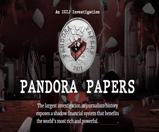 पैंडोरा पेपर्स में शामिल नामों की होगी जांच