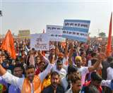 Ayodhya Verdict: अयोध्या मुद्दे पर भाजपा कार्यकर्ताओं को संयम बरतने की नसीहत