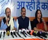Jharkhand Election 2019: तारिक अनवर बोले, कांग्रेस भी घुसपैठ के खिलाफ लेकिन धार्मिक उन्माद मंजूर नहीं