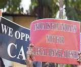 लोकसभा में सोमवार को पेश होगा नागरिक संशोधन विधेयक, इन कारणों से हो रहा विरोध
