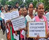 गैर मुस्लिम शरणार्थियों को भारत में मिलेगी नागरिकता, जानें- विधेयक का मकसद