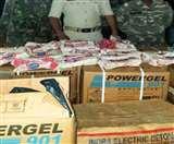 Jharkhand Election 2019: चुनाव से पहले नक्सलियों की साजिश नाकाम, रांची में भारी मात्रा में विस्फोटक बरामद