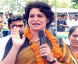 दिल्ली रैली के लिए यूपी से ताकत जुटाएंगी प्रियंका वाड्रा...तैयारियां परखने के लिए आज आ रहीं लखनऊ