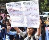 इंसाफ के लिए सड़क पर उतरी बेटियों ने पूछा- महिला सुरक्षा को क्यों नहीं बनाया चुनावी मुद्दा Dhanbad News
