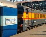 पुष्पक एक्सप्रेस की सीट टूटने पर एक रेलकर्मी निलंबित, सोशल मीडिया पर हुई थी शिकायत Lucknow News