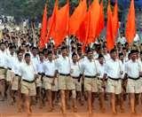 Jharkhand Assembly Election 2019: RSS स्वयंसेवक पूरे राज्य में चला रहे मतदाता जागरुकता अभियान