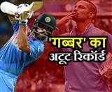 पहले ही टेस्ट मैच में जमाया था सबसे तेज शतक, कोहली, सचिन और सहवाग भी 'गब्बर' से पीछे