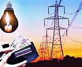 88 गांवों में महंगी होगी बिजली, उपभोक्तओं को देना होगा शहरी टैरिफ-बढ़ेगी सुविधा Lucknow News