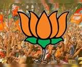 BJP Foundation Day : घर पर ही झंडा फहराएंगे भाजपा कार्यकर्ता, पहली बार पार्टी के स्थापना दिवस पर नहीं होगा कोई समारोह Dhanbad News