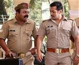 सलमान खान की फिल्म 'दबंग' के चौबेजी ने कहा-मुंबई आकर खो गया था, लॉकडाउन में गांव याद आया