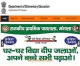 Haryana: नहीं होगी 10वीं साइंस परीक्षा, अन्य विषयों में अंकों के औसत के आधार पर छात्र होंगे प्रमोट