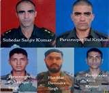 Kupwara Encounter: घायल 3 अन्य जवानों ने भी दम तोड़ा, शहीदों की संख्या 8 हुई, 5 आतंकी मारे