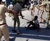 Tablighi Jamaat: बरेली पुलिस पर हमला करने के बाद भागे उपद्रवियों का इलाज, पुलिस ने जमकर तोड़ा UP News