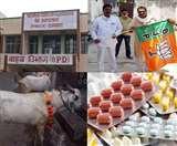 Top Dhanbad News of the Day, 06th April 2020, निबंधित वधशाला, तीन अस्पतालों से निबंध, कृषि बाजार, दवा स्टॉक, सफाई कर्मी