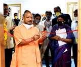 Fight Against Corona Virus : मुख्यमंत्री योगी आदित्यनाथ ने कहा- जरूरतमंदों तक तेजी से पहुंचाएं राहत